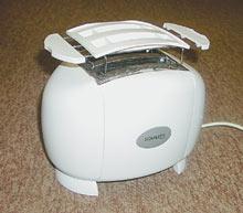 Современный тостер с несколькими режимами работы