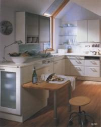 Помимо стандартных подвижных столов, существуют так называемые немобильные столы